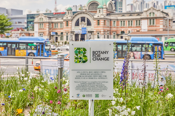 KLORANE BOTANICAL FOUNDATION : le Prix Botany For Change 2019 à Séoul en Corée du Sud