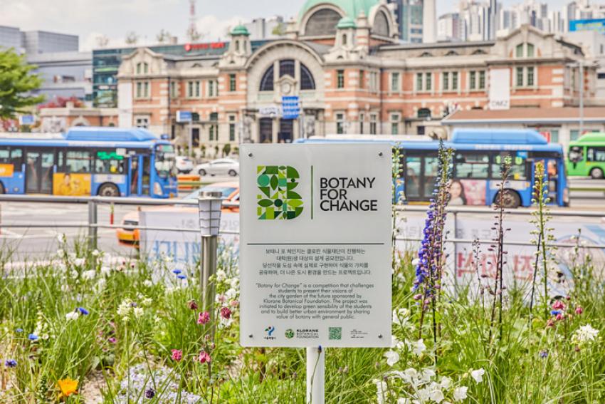 KLORANE BOTANICAL FOUNDATION : le Prix Botany For Change 2019 à Séoul en Corée du Sud avait pour thème « Un jardin où respirer » pour partager une vision du « Jardin Urbain de Demain »